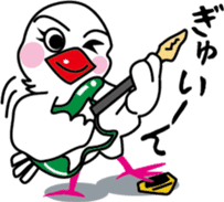 Java sparrow Bunsuka sticker #2171814