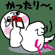 Java sparrow Bunsuka sticker #2171820