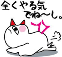 Java sparrow Bunsuka sticker #2171821