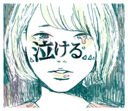 Special texts on girls faces by Fukuzawa sticker #2171875