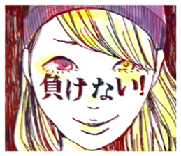 Special texts on girls faces by Fukuzawa sticker #2171876