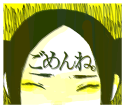 Special texts on girls faces by Fukuzawa sticker #2171881