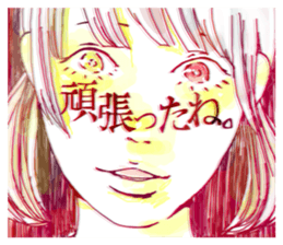 Special texts on girls faces by Fukuzawa sticker #2171882