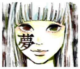 Special texts on girls faces by Fukuzawa sticker #2171883