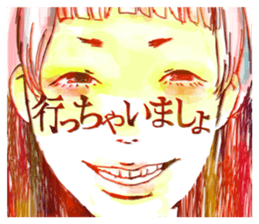 Special texts on girls faces by Fukuzawa sticker #2171887