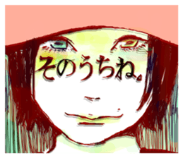 Special texts on girls faces by Fukuzawa sticker #2171889