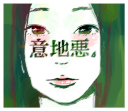 Special texts on girls faces by Fukuzawa sticker #2171892