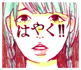 Special texts on girls faces by Fukuzawa sticker #2171893