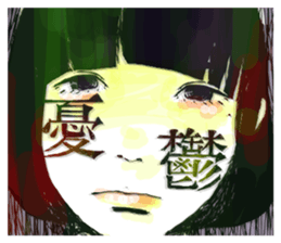 Special texts on girls faces by Fukuzawa sticker #2171905