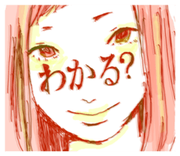 Special texts on girls faces by Fukuzawa sticker #2171908