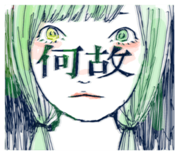 Special texts on girls faces by Fukuzawa sticker #2171909