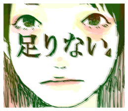 Special texts on girls faces by Fukuzawa sticker #2171910