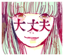 Special texts on girls faces by Fukuzawa sticker #2171911