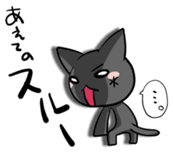 tomonuko dark sticker #2172130