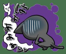 tomonuko dark sticker #2172142