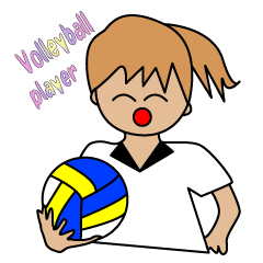 Volleyball fellow