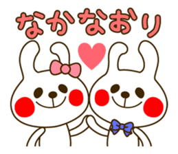 Beni-Hoppe Pair sticker #2172912