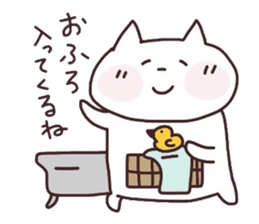 Happy cat and friends sticker #2173047