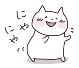 Happy cat and friends sticker #2173053