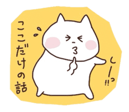 Happy cat and friends sticker #2173057