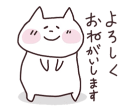 Happy cat and friends sticker #2173058