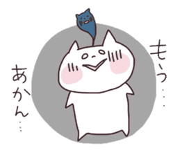 Happy cat and friends sticker #2173061