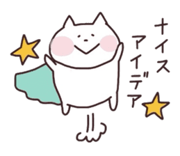 Happy cat and friends sticker #2173062