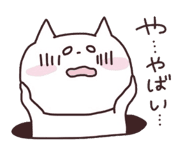 Happy cat and friends sticker #2173070