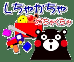 KUMAMON sticker(Kumamoto-ben version2) sticker #2173960