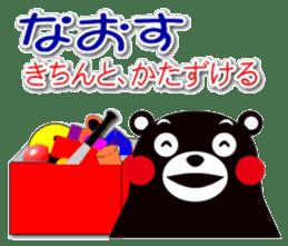 KUMAMON sticker(Kumamoto-ben version2) sticker #2173961