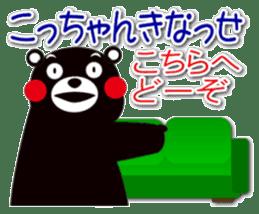 KUMAMON sticker(Kumamoto-ben version2) sticker #2173962