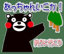 KUMAMON sticker(Kumamoto-ben version2) sticker #2173963