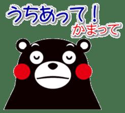 KUMAMON sticker(Kumamoto-ben version2) sticker #2173964