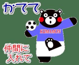 KUMAMON sticker(Kumamoto-ben version2) sticker #2173965