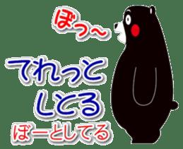 KUMAMON sticker(Kumamoto-ben version2) sticker #2173967