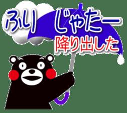 KUMAMON sticker(Kumamoto-ben version2) sticker #2173970