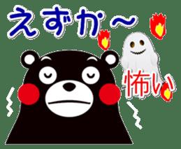 KUMAMON sticker(Kumamoto-ben version2) sticker #2173971