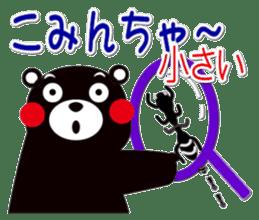 KUMAMON sticker(Kumamoto-ben version2) sticker #2173972
