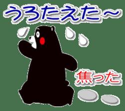 KUMAMON sticker(Kumamoto-ben version2) sticker #2173973