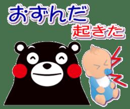 KUMAMON sticker(Kumamoto-ben version2) sticker #2173974