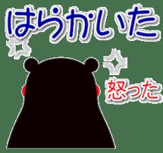 KUMAMON sticker(Kumamoto-ben version2) sticker #2173979
