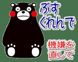 KUMAMON sticker(Kumamoto-ben version2) sticker #2173980