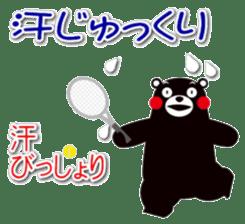 KUMAMON sticker(Kumamoto-ben version2) sticker #2173981