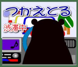 KUMAMON sticker(Kumamoto-ben version2) sticker #2173982