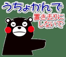 KUMAMON sticker(Kumamoto-ben version2) sticker #2173986