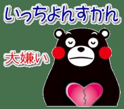 KUMAMON sticker(Kumamoto-ben version2) sticker #2173987
