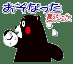 KUMAMON sticker(Kumamoto-ben version2) sticker #2173988