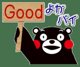 KUMAMON sticker(Kumamoto-ben version2) sticker #2173989