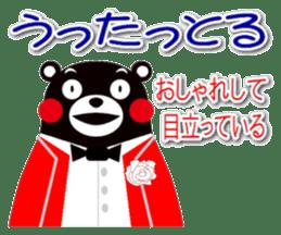KUMAMON sticker(Kumamoto-ben version2) sticker #2173991