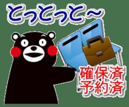 KUMAMON sticker(Kumamoto-ben version2) sticker #2173992